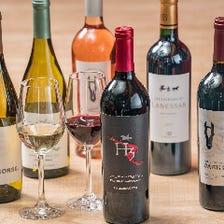 味わい深いワインのラインナップの数