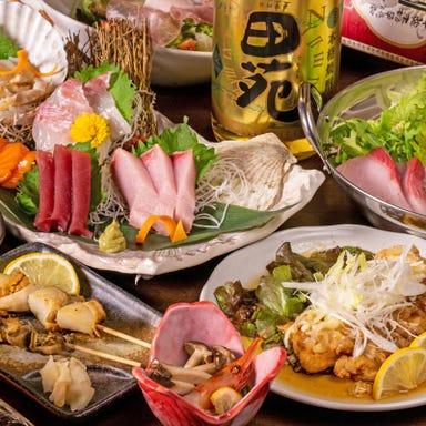 海鮮卸直送 sushi海宴 大宮東口駅前店 コースの画像