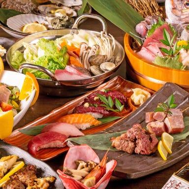海鮮卸直送 sushi海宴 大宮東口駅前店 こだわりの画像