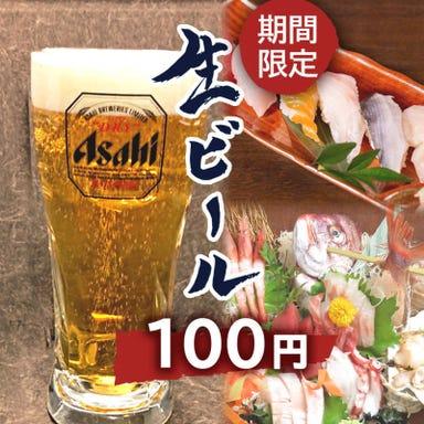 海鮮卸直送 sushi海宴 大宮東口駅前店 メニューの画像