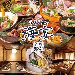 海鮮卸直送 sushi海宴 大宮東口駅前店