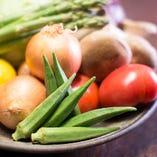 国産野菜を使用【国内】