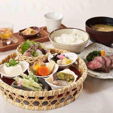 ダイナミックキッチン&バー 響 丸ノ内店 コースの画像