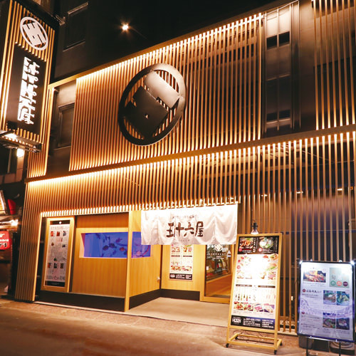 JR大分駅より徒歩約11分。店頭の生簀には新鮮なカワハギ!