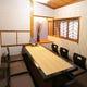 ゆったりとプライベートな完全個室!くつろぎの「掘りごたつ席」