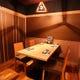ゆったりと座れる、プライベートな完全個室!人気の「イス席」