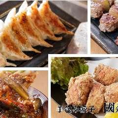 手包み餃子 國森惣店