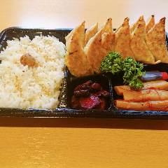 海老シソ餃子弁当