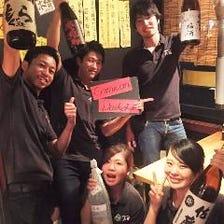 飲み放題付き宴会コース3,980円~♪