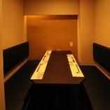 【特等席】2~5名様個室