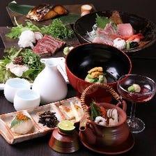 全て個人盛り【ととしの松】宮崎牛の焼きしゃぶなど極上の宴会コース〈全9品〉