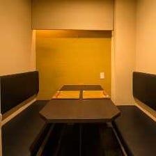 【個室空間】2~10名様対応可能