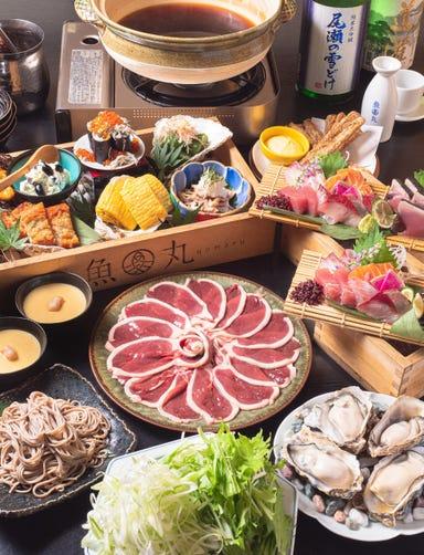 鮮魚と炉端焼き 魚丸  コースの画像