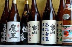 稀少品の入荷も充実 本格焼酎20種¥480~
