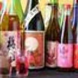 ~梅酒・果実酒~ 全15種
