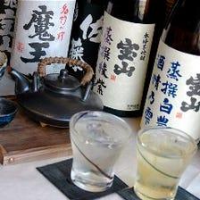 おでんに合う!日本酒♪
