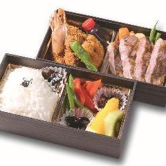 肉の松阪 山之上店