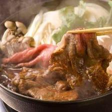 名産松阪牛の奥深い味わいを満喫する
