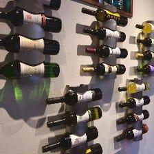 ワインの品揃えに自信あり!!