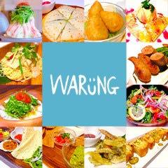 多国籍料理×洋風ダイニング WARUNG(ワルン)茅ヶ崎