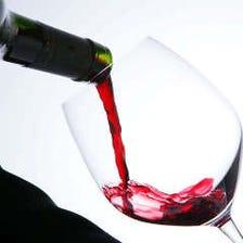 店主厳選ワイン