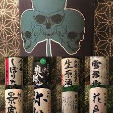 日本各地より旨い酒をご用意。