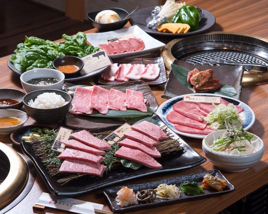 上質なお肉をお得なコースでご提供!