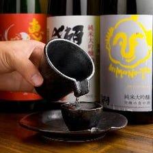 ひもの屋オリジナル純米大吟醸酒