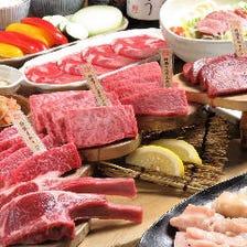 高品質のお肉が集結した充実宴会!
