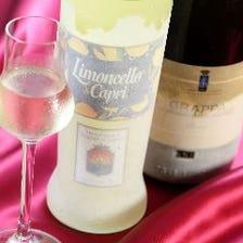 ワインやグラッパ♪レモンサワー♪