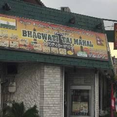 バグワティ タージマハル