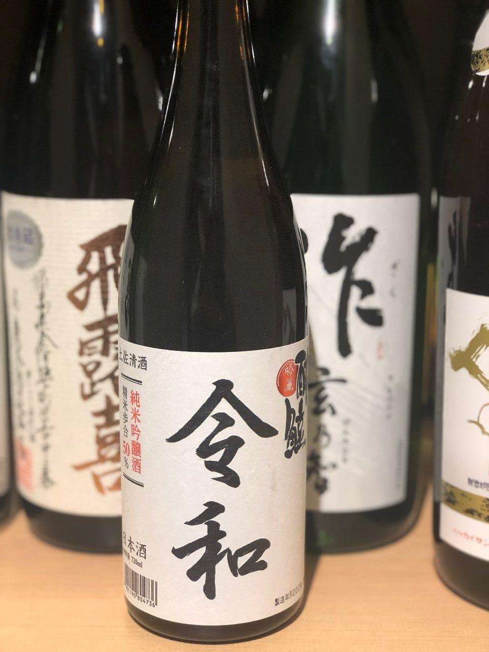 旬の食材と日本酒を存分に愉しむ