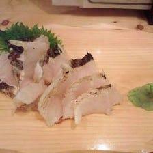 直送 広島地穴子の炙り刺身