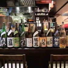 広島地酒、全国の地酒30種!