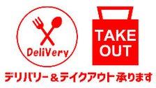 鮮度抜群の広島食材をご自宅で♪