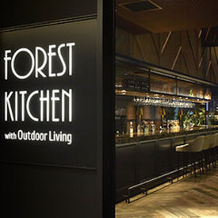 FOREST KITCHEN with Outdoor Living