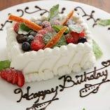 イタニコ特製ケーキ!大切な方の記念日をお祝いします♪