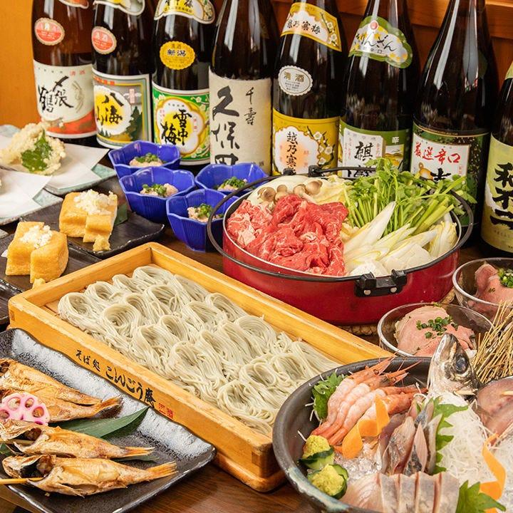 蕎麦屋の牛すき煮や南蛮海老入りのお造りを味わう宴会コース