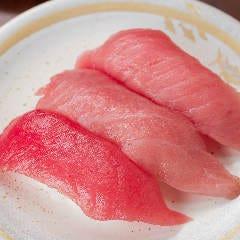 市場直送鮮魚 すし一流 伊丹店