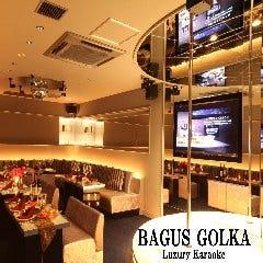 BAGUS GOLKA ―バグースゴルカ― 銀座