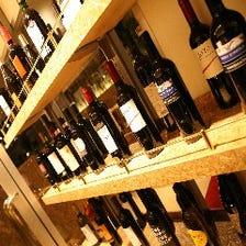 長野県産Wine