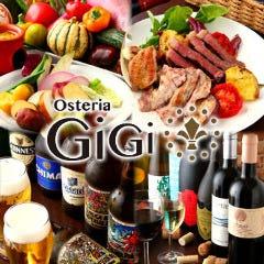 相武台前南口 イタリアン Osteria GiGi