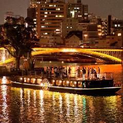 優雅なクルーズ船 大阪水上バス ひまわり