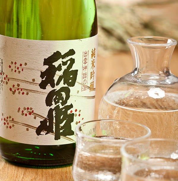 創業1673年江戸時代から続く老舗酒蔵