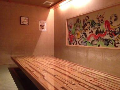 稲田屋 米子店 店内の画像