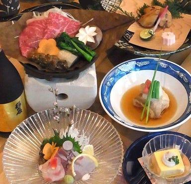 稲田屋 米子店 コースの画像