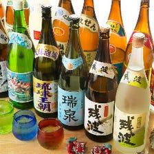 沖縄ならではのお酒で乾杯♪
