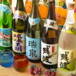 沖縄の自然の恵みに育まれた香りと味わいをお楽しみください。