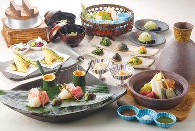 京やさい料理 接方来 京都タワー店 コースの画像