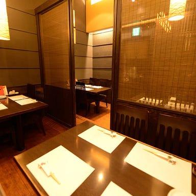 京やさい料理 接方来 京都タワー店 メニューの画像